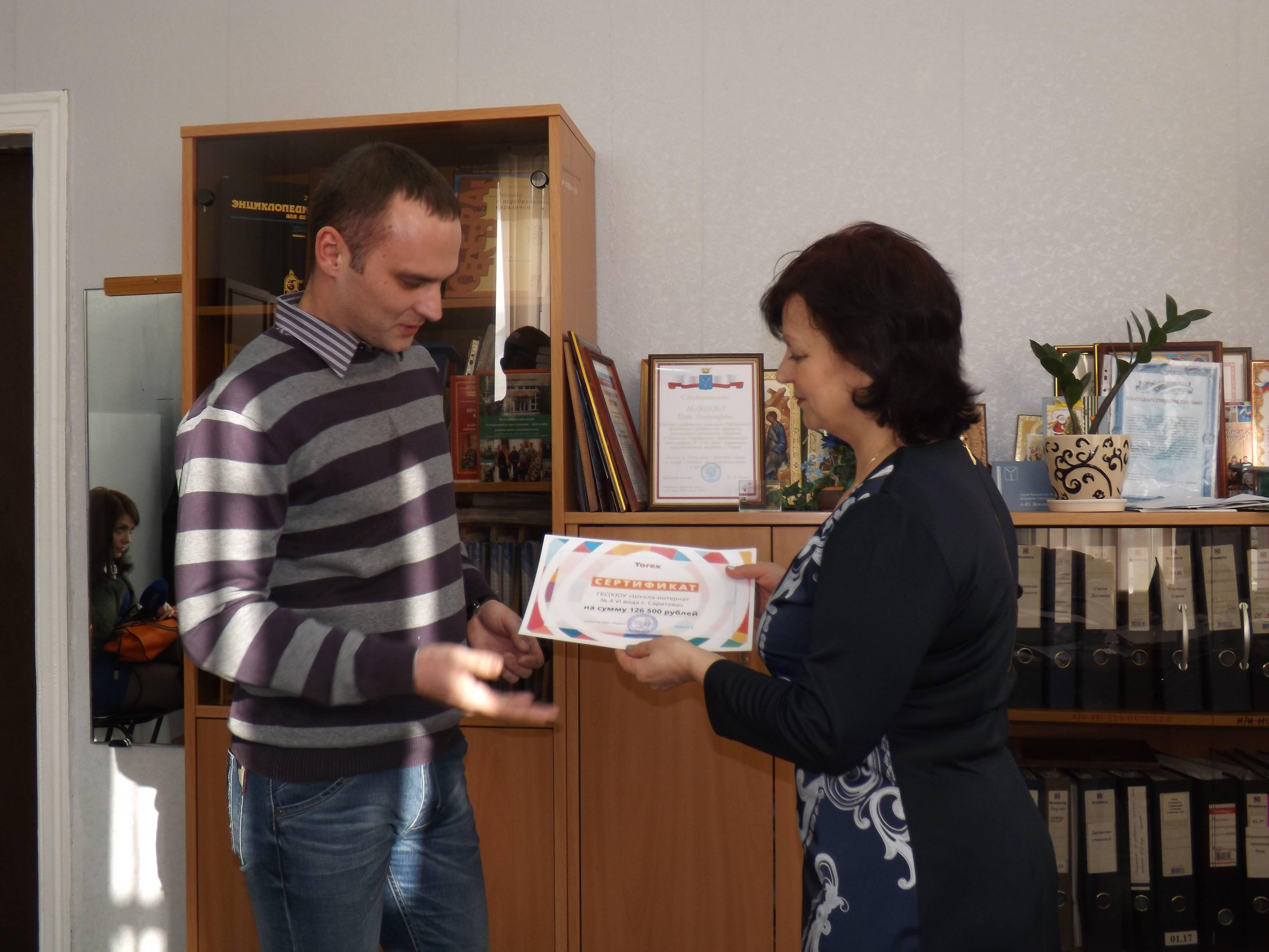 Интернат для детей больных ДЦП, Саратов
