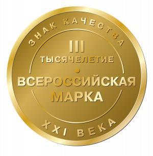 Двери Torex - обладатель престижной награды «Всероссийская марка. Знак качества XXI века»!