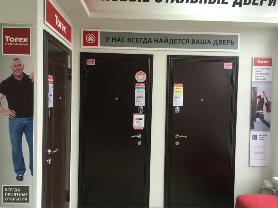 магазин дверей металлических жуковском